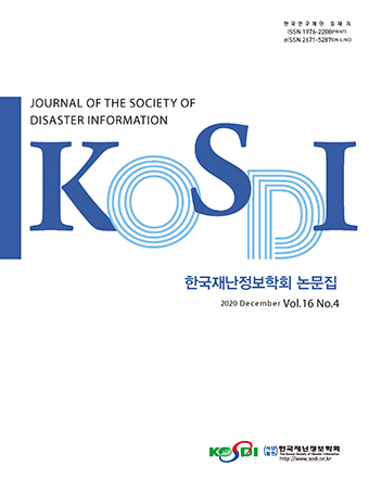 Journal of the Society of Disaster Information